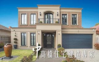 Acustruct在住宅和商業建築領域有15逾年經驗,建房高效、性價比高,並擅長申請建房許可和室內設計。(Acustruct提供)