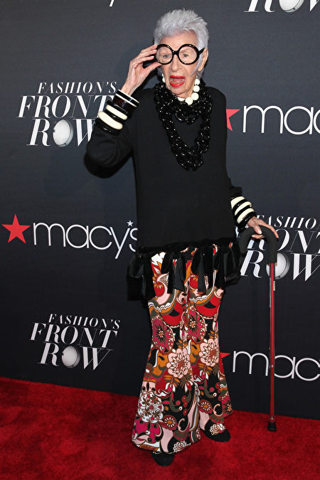 NEW YORK, NY - SEPTEMBER 07: Fashion icon Iris Apfel attends Macy's Presents Fashion's Front Row on September 7, 2016 in New York City. (Photo by Astrid Stawiarz/Getty Images for Macy's)