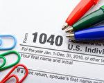 80%获得退税的纳税人将会获得超过3000美元的退税。(Fotolia)