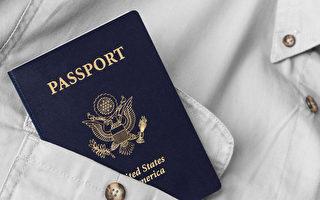 美国公民若欠税超过5.1万 拿不到新护照