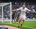 因傷缺席88天的貝爾打入一球,助皇馬2-0完勝西班牙人。 (Gonzalo Arroyo Moreno/Getty Images)