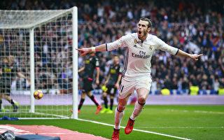 因伤缺席88天的贝尔打入一球,助皇马2-0完胜西班牙人。 (Gonzalo Arroyo Moreno/Getty Images)