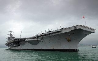 美國2月18日向南海爭議海域派遣卡爾•文森號航母(USS Carl Vinson),作為海上常規行動的一部分。(Ed Jones/AFP/Getty Images)