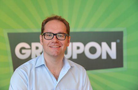 美国最大团购网Groupon2月15日公布去年第四季财报优于预期,股价盘后大涨22%。(JENS KALAENE/AFP/GettyImages)