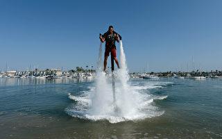新潮水上运动 让你像超级英雄一样在海上飞