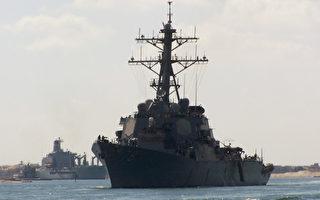 美國國防部歐洲司令部發言人費加德於2017年2月14日表示,波特號驅逐艦10日在黑海執行聯合軍演時,遭遇4架俄羅斯軍機挑釁。本圖為波特號在2012年10月12日,行經蘇伊士運河的檔案照。(STR/AFP/GettyImages)