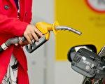 2015-16财政年度,维州加油站的1,333个汽油泵、柴油泵和燃气泵中,有83个加油/气泵出油量不足或出油过量。 (Scott Barbour/Getty Images)
