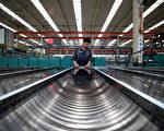 根据官方数据,中国辽宁省名义GDP去年萎缩23%,实际GDP下降2.5%。这显示官员先前夸大中国铁锈带经济表现的程度。(Feng Li/Getty Images)