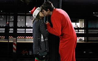 2月14日是西洋情人节,数名纽约客分享他们在地铁上的浪漫爱情故事。(Kena Betancur/Getty Images)