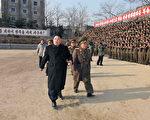 美国专家认为,如果中共真的想要施压朝鲜,除了禁止进口朝鲜煤炭,它可以做得更多。但是中共学者说,习近平迄今拒绝会晤金正恩,就是对朝鲜施加政治压力。(KNS/AFP/Getty Images)
