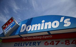 近日,澳洲最大薄饼连锁店达美乐(Domino's Pizza)一家分店被曝涉嫌向中国人贩卖签证,索要金额达15万澳元(约11.6万美元)。(Justin Sullivan/Getty Images)