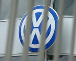 德國大眾汽車提出和解方案,涉及八萬名美國柴油車車主。(Sean Gallup/Getty Images)