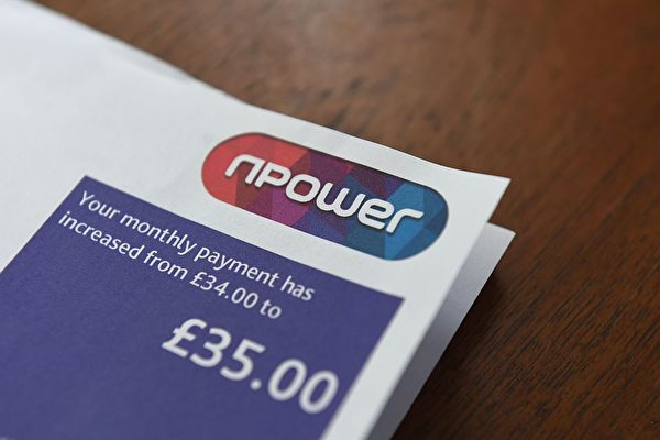 Npower电费涨价幅度让外界震惊。( PAUL ELLIS/AFP/Getty Images)
