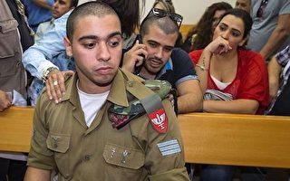 20岁的以色列士兵阿扎利亚在军事法庭的听证会上。(JACK GUEZ/AFP/Getty Images)