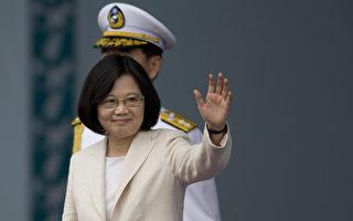 """美国国会9日发布报告说,北京以终结与台湾""""外交休兵""""的手段,压缩中华民国的国际空间,迫使蔡英文总统接受""""一个中国""""原则。(Ashley Pon/Getty Images)"""