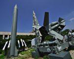 韩联社(Yonhap)报导,朝鲜在当地时间12日上午7点55分,发射一枚导弹。(JUNG YEON-JE/AFP/Getty Images)