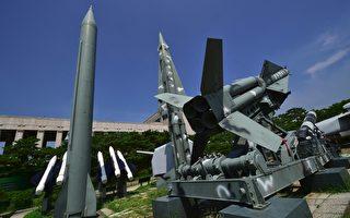 韓聯社(Yonhap)報導,朝鮮在當地時間12日上午7點55分,發射一枚導彈。(JUNG YEON-JE/AFP/Getty Images)