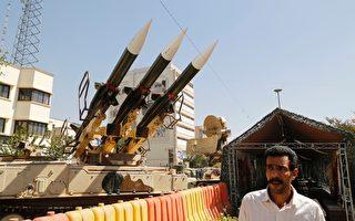 在伊朗上週日試射彈道導彈之後,美國加強對伊朗相關實體的制裁,新上任國防部長馬蒂斯稱伊朗為全球最大的恐怖主義支持國。圖為2016年9月26日,德黑蘭戰爭展覽上的導彈。(ATTA KENARE/AFP/Getty Images)