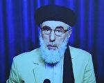 聯合國安理會於2017年2月3日,通過停止對阿富汗軍閥、全球頭號恐怖份子希克馬蒂亞爾的制裁案。本圖為希克馬蒂亞爾於2016年9月29日,透過視頻與阿富汗總統簽署和平協議。(WAKIL KOHSAR/AFP/Getty Images)