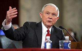 司法部要求奧巴馬任內聯邦檢察官全部辭職