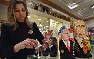外媒報導,川普(特朗普)政府2日似已放寛對俄制裁措施。(ALEXANDER NEMENOV/AFP/Getty Images)