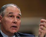 川普提名的環保部長普魯特在一片爭議聲中通過了參議院的確認。圖為2017年1月18日普魯特出席參院聽證會。  (ZACH GIBSON/AFP/Getty Images)