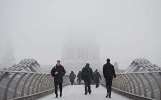 倫敦「霧都」重現  濃霧天氣如何自保