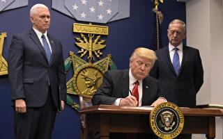 川普移民行政令实施后 有多少签证被撤销?
