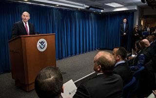 2017年1月31日,美国国土安全部长凯利在记者会上对川普的移民行政令做出详细解释,并表示可能会进一步审查旅美访客的社交媒体及电话通讯记录等。(Drew Angerer/Getty Images)