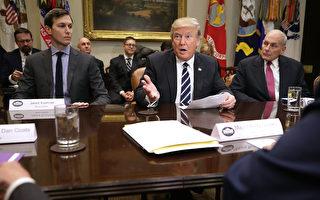 """川普(特朗普)2月1日发推文澄清,移民行政令是否为""""禁令""""。(Chip Somodevilla/Getty Images)"""