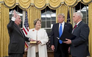 前埃克森美孚首席執行官雷克斯.蒂勒森(Rex Tillerson)正式成為國務卿,在白宮宣誓就職。(Photo by Michael Reynolds-Pool/Getty Images)