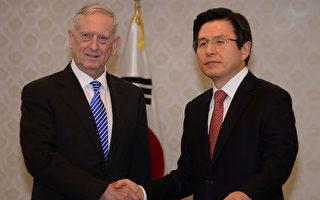 馬蒂斯2日與韓國代總統黃教安進行了會面,誓言強化美韓同盟。(Song Kyung-Seok-Pool/Getty Images)