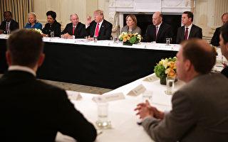 川普与制造业高管座谈 重申把工作带回美国