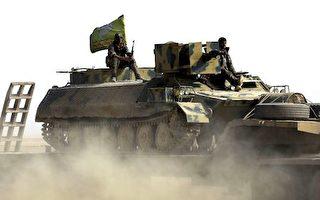 IS在叙利亚被全面包围 面临全线崩溃