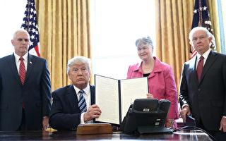 川普签三行政令 终结暴力犯罪开启正义时代