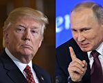 克里姆林宮2月13日(週一)說,在今年7月舉行的G20峰會前,普京有望會見川普。(Getty Images / 大紀元合成)