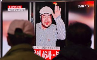 韩国人观看电视播报金正男被暗杀的消息。(JUNG YEON-JE/AFP/Getty Images)