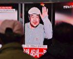 圖為韓國人觀看電視播報金正男被暗殺的消息。(JUNG YEON-JE/AFP/Getty Images)