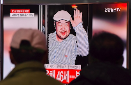 16日,日媒引述韓國政府人員的話推斷,金正男可能是被人用劇毒的神經毒劑VX所殺。馬來西亞媒體說,刺客以極快速度對他施毒,整個過程不到5秒。圖為韓國人觀看電視播報金正男的消息。(JUNG YEON-JE/AFP/Getty Images)