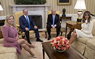 白宮國家安全顧問弗林(Michael Flynn)13日晚上提出辭呈,外媒分析,這是前奧巴馬政府高級官員策劃已久的「政治陰謀」。圖為川普夫婦在白宮接見以色列總理內塔尼亞胡(Benjamin Netanyahu)及其夫人。(Andrew Harrer-Pool/Getty Images)