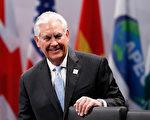 朝鮮上週日(12日)再次發射彈道導彈後,美國國務卿蒂勒森週五(17日)敦促中共動用一切可能的手段,約束朝鮮破壞地區穩定的行為。(Friedemann Vogel/Pool/Getty Images)