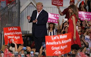 川普与第一夫人梅兰妮亚在2月18日前往佛州进行的一场竞选形式的活动,与支持者见面。 (Joe Raedle/Getty Images)