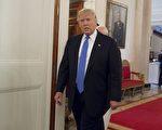 川普要求国会提供300亿美元的即时资金来加强国防部,其中50亿美元专门用于加快打击伊斯兰国(IS)。(SAUL LOEB/AFP/Getty Images)