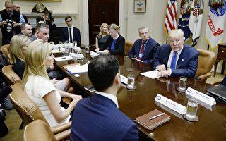 2月23日,美国总统川普在白宫会见致力于打击人口贩卖的美国专家,并誓言将努力终结发生在美国的这种罪行。 (Oliver Douliery/Pool-Getty Images)