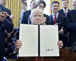 川普總統週五(24日)簽署了一項有關監管改革的行政令,指示聯邦機構設立專門團隊,負責落實需要廢除的法規。(photo by Olivier Douliery - Pool/Getty Images)