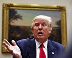 美國總統川普(特朗普)2月28日晚間將首次在國會聯席會議發表演說。(Aude Guerrucci-Pool/Getty Images)