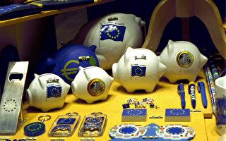 合作銀行預見 荷蘭脫歐將帶來災難性後果