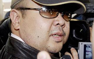 對於北京當局而言,受中共保護的金正男被刺殺,是本週最嚴重的朝鮮事態進展。(AFP/AFP/Getty Images)