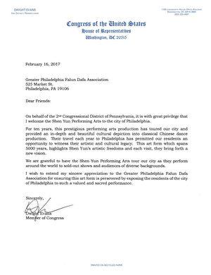 美國國會眾議員Dwight Evans為神韻藝術團發出褒獎信。(大紀元)