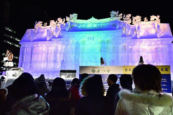 日本札幌雪祭是一年一度的冬季盛事,每每吸引数百万名游客到访。图为2015年的参展作品──台北行天宫。(KAZUHIRO NOGI / AFP)